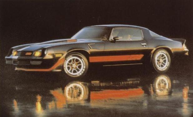 3 1981 Cam
