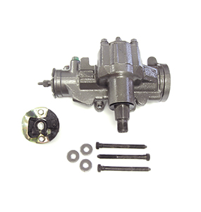 power steering gearbox