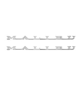 1970 Chevelle Malibu Fender Emblems GM #3974320