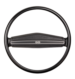 1971 - 1972 chevelle ss steering wheel