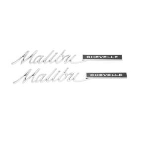 1965 Chevelle Malibu Quarter Panel Emblems