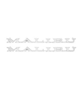 1971 Chevelle 1972 Chevelle Malibu Fender Emblem