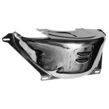 1967-1981 Chevy Camaro TH350 TH400 Chrome Flywheel Inspection Cover