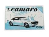 1967 Camaro Factory Owners Manual