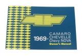 1972 Camaro Factory Owners Manual
