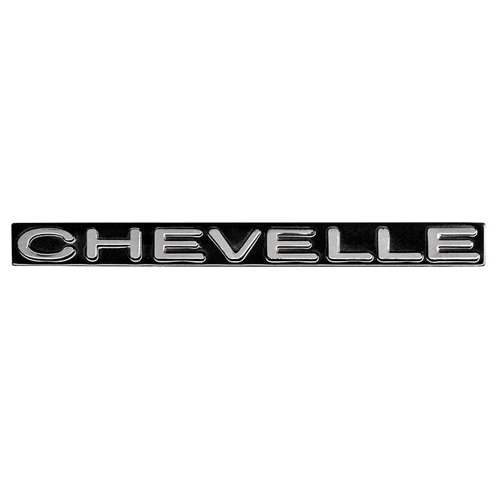 1971 Chevelle Grille Emblem