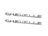 1964 Chevelle Fender Emblem