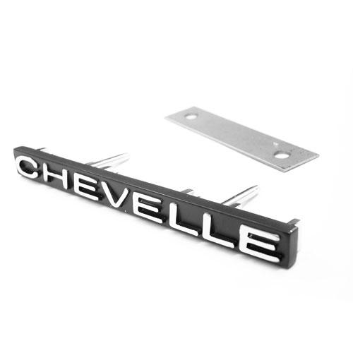 1970 Chevelle Grille Emblem